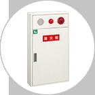 屋内・屋外消火栓・スプリンクラー設備