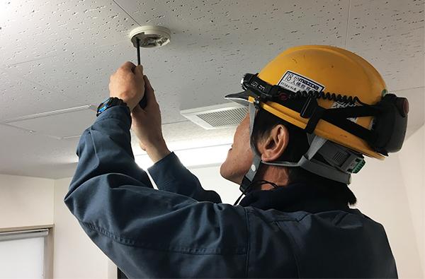 消防設備等の設置工事