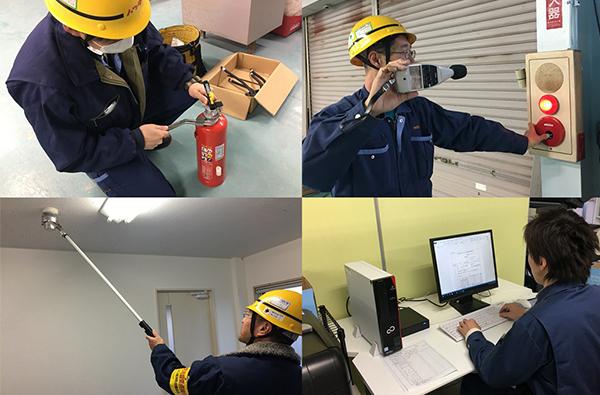 消防設備等の法定点検